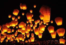 Fun With Sky Lanterns 5